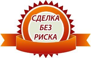 1347288726_dogovor_k-pr[1]